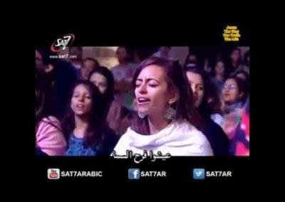 Arabic Song